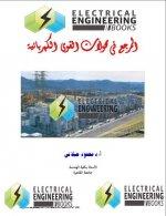 602054_550542381657668_620023240_n.jpg