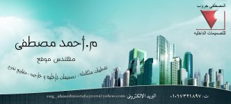 Ahmed's card arabic.jpg