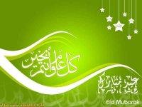 Eid_mubarak_said.jpg