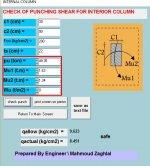 punshing egyptian code.JPG