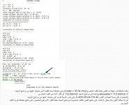 egy code 2.JPG