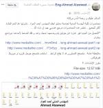 Eng-Ahmad Alawwad.png