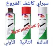 FB_IMG_1604509884872.jpg