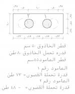 fainal-Model.png